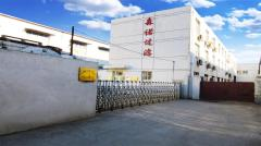 SENUO Filtration Technology (Tianjin) Co., Ltd.