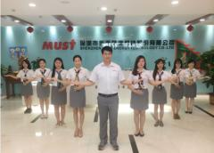 Shenzhen Must Power Limited