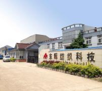 Wuxi East-Sunshine Textile Science and Technology Co., Ltd.