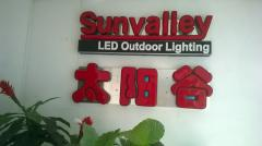 Sunvalley Optoelectronic Technology Co., Ltd.