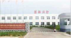 Fujian Quanzhou Western Union Fire Fighting Tech Co., Ltd.