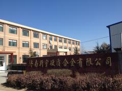 Jinan Xinyu Cemented Carbide Co., Ltd.