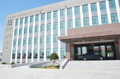 Weihai Baihe Biology Technological Co., Ltd.