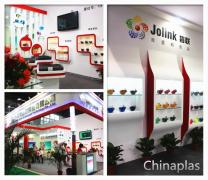 Foshan Nanhai Jolink Science and Technology Co., Ltd.