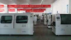 Shenzhen Jaguar Automation Equipment Co., Ltd.