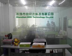 Shenzhen BSD Technology Co., Ltd.