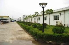 Chenguang Maoyuan Hydrocarbon Resin Co., Ltd.