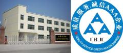 Xiamen Meteor Industrial Co., Limited