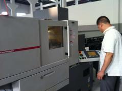 Nanjing Right Technology Co., Ltd.