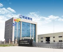 Yangjiang Aodebao Industry & Trade Co., Ltd.