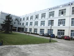 Hangzhou Konita Digital Technology Co., Ltd.