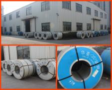 Zhejiang Univern Industry Co., Ltd.