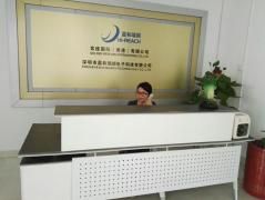 Shenzhen Hi Reach Tech Co., Ltd.