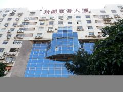 Xiamen Noya Manufacturing & Trading Co., Ltd.