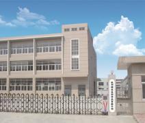 Hangzhou Gujia Leisure Goods Co., Ltd.