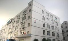 Shenzhen Cresea Technology Limited