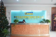Shenzhen Ocean Machine Co., Ltd.