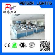YuYao Pengzhi Lighting Electrical Appliance Co., Ltd.