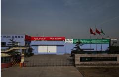 Shanghai Radix Vacuum Metallising Co., Ltd.