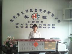 HK Hushun Group Co., Ltd.