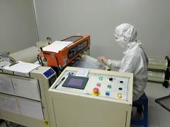 Shenzhen Hengyuanmao Technology Co., Ltd.