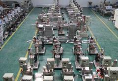 Guangzhou Huixin Mechanical & Electrical Equipments Engineering Co., Ltd.