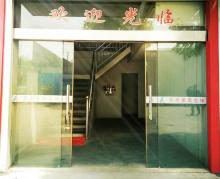 Suzhou Laiao Elevator Co., Ltd.