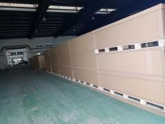Aegean Technology Co., Ltd.
