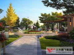 Jiangsu Pengfei Group Co., Ltd.