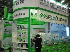 Hunan Yayi Medical Equipment Co., Ltd.