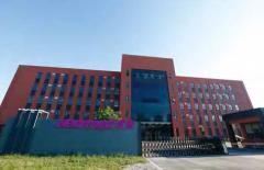 Beijing Aeonmed Co., Ltd.