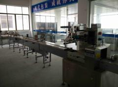 Wenzhou Kotek Machinery Co., Ltd.
