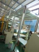 Enlightenment Construction Material Co., Ltd.