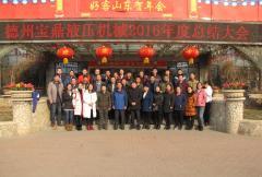 Dezhou Baoding Hydraulic Machinery Co., Ltd.