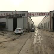 Hejian Bao Hong Electrical Machinery Co., Ltd.