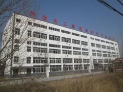 Hongye Chemical Group Co., Ltd.