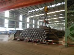 Qingdao Guanghongxing International Trade Co., Ltd.