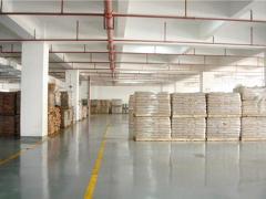 Foshan WangHe Import & Export Co., Ltd.