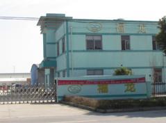 Suzhou Fwulong Amusement Equipment Co., Ltd.