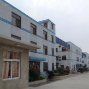 Suzhou Weipeng Precision Machinery Co., Ltd.