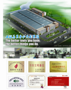 Jinan Bakr Ultrasonic Technology Co., Ltd.