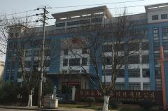 Zhejiang Yonghe Refrigerant Co., Ltd.