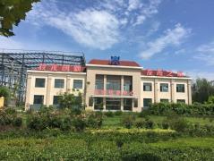 Shandong Baoding Heavy Industry Co., Ltd.