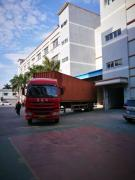 China Lamps Manufacturer Ltd.