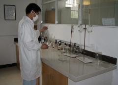 Hangzhou Westlake Biomaterial Co., Ltd.