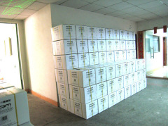 Guangzhou Knowhow Electronic Company