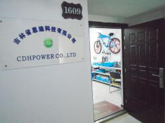 CDHPOWER Technology Co., Ltd.