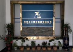 Yuyao Zhenggong Precision Measuring Tools Co., Ltd.