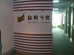 NINGBO FTZ WINLY TRADING SERVICE CO., LTD.