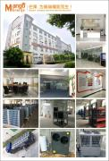 Guangzhou Mango Energy Technology Co., Ltd.